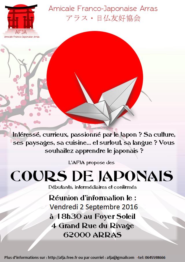 amicale franco-japonaise arras | afja - Cours De Cuisine Arras